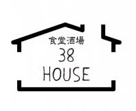 【公式】食堂酒場 38HOUSEテイクアウトメニュー